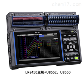 LR8450数据采集仪U8551通用单元日本日置HIOKI现货