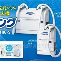 SANKYO三共TR-CRS除尘器 毛发去除器