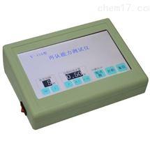 V型再认能力测试仪