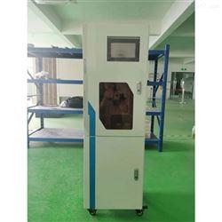 LB-8040水质在线氨氮自动分析检测仪