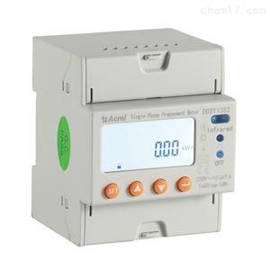 DDSY1352-NK单相费控智能电表