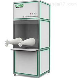 LB-3315型移动式核酸隔离箱
