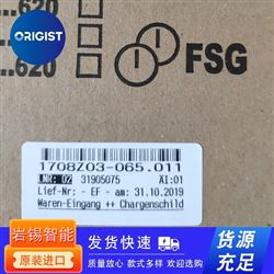 1708Z03-065.011工业仪表FSG电位器电位计