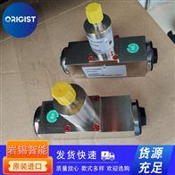 CRE-025HMS流量仪表honsberg流量变送器CRE/CRG系列