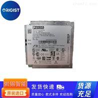 QUINT-UPS/ 24DC/ 24DC/20菲尼克斯Phoenix不间断电源