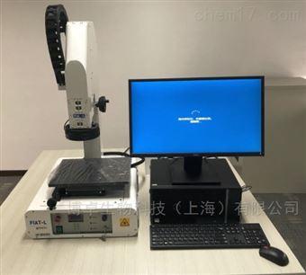 开放式荧光动物活体手术导航系统