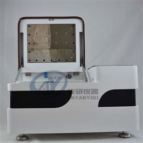 AYAN-AUTOM-4G安研干式定容定量浓缩装置