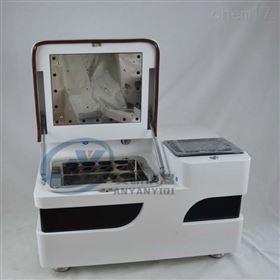 AYAN-AUTOM-12G防氧化定容氮吹浓缩设备