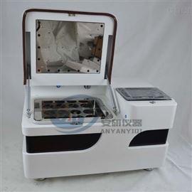AYAN-AUTOM-12S全自动光学传感定容氮气浓缩仪