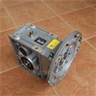 BKM0632-48.71KM斜齿轮-准双曲面齿轮紫光减速机