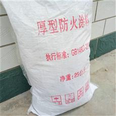 天津室外厚型钢结构防火涂料厂家