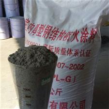 25kg/袋非膨脹型鋼結構防火涂料長期供應