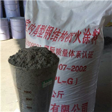 非膨胀型钢结构防火涂料长期供应