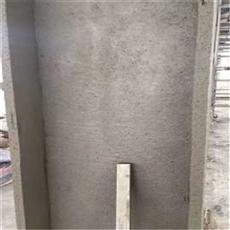 环保无毒害室内厚型钢结构防火涂料