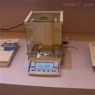 ACX量程100g 精度0.01g 百分位天平