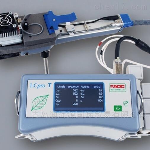 LCPro-T便携式光合蒸腾测量仪日本EKO
