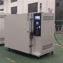 DHG-500N固化烘箱