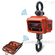ACX高精度数字指示单面直视式电子吊秤