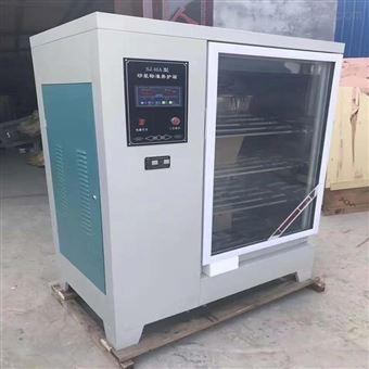 HWHS-4标准砂浆养护箱*