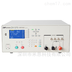 ZX1375/ZX1375X致新ZX1375直流偏流电流源和电桥偏流一体机
