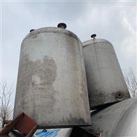 1-160吨二手不锈钢立式卧式压力封头储罐