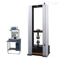 WDW-10电子万能试验机国产配置