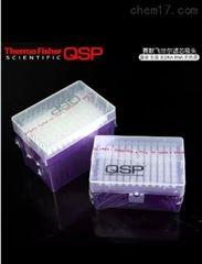 赛默飞QSPTF112-1000-Q