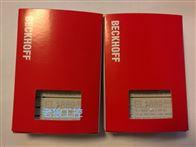 正品倍福EL1889模塊BECKHOFF EL1904安全模塊