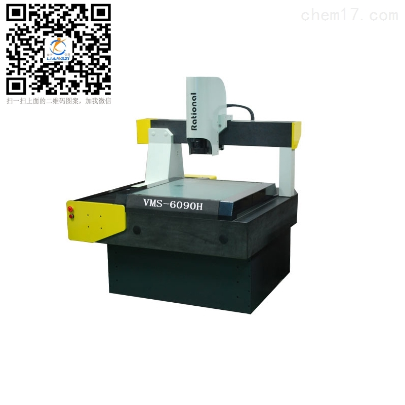 全自動影像儀 CNC影像測量儀