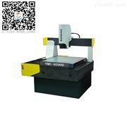 VMS-6090H全自動影像儀 CNC影像測量儀