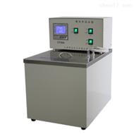 CY20供应超级恒温油槽