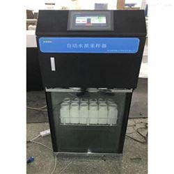 LB-8000K混合供样的水质采样器