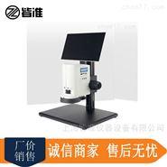 體視顯微鏡 DMSZ7系列視頻一體機