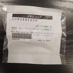 日本PISCO纯不锈钢夹具夹爪