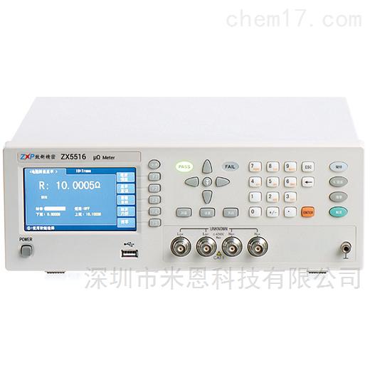 致新精密ZX5516微小电阻测试仪