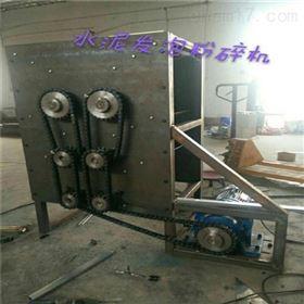 zg1200保温板破碎机 匀质板粉碎机 高效节能