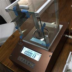 30kg1gACS-EX 防爆分析电子天平