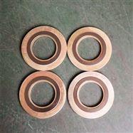 D2222對中環不銹鋼金屬纏繞墊