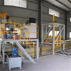 zg45水泥发泡 轻质隔墙板设备 生产线 生产厂家