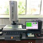 VMS-3020G万濠VMS-3020H自动影像测量机维修
