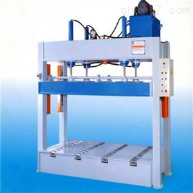 zg2021家具粘合整型木工 多层板五合板复合压板机