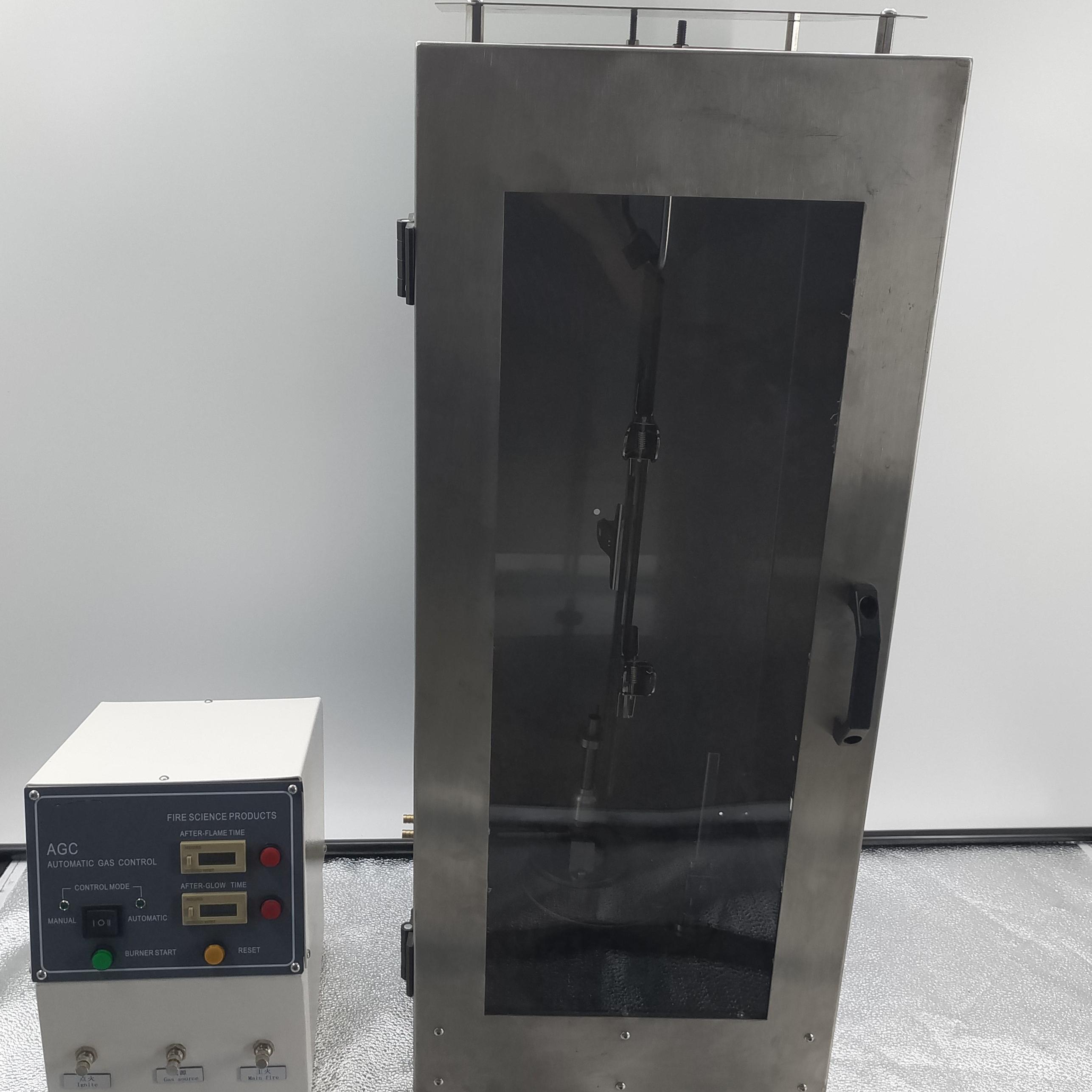 垂直燃烧试验仪