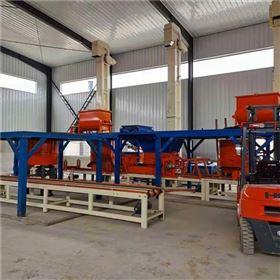 ZG1200硫氧镁板 轻质隔墙板设备 生产线 厂家定制