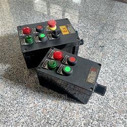 药洗罐搅拌机FZC-S三防操作柱工程塑料