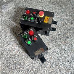防水防尘操作柱FZC防腐按钮盒