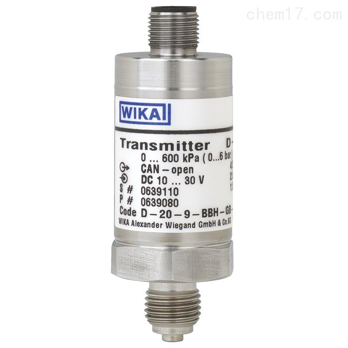 WIKA威卡带CANopen总线接口的压力变送器