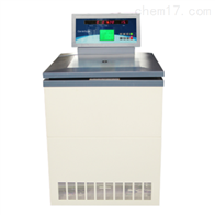 DL-6MC落地式低速冷冻离心机