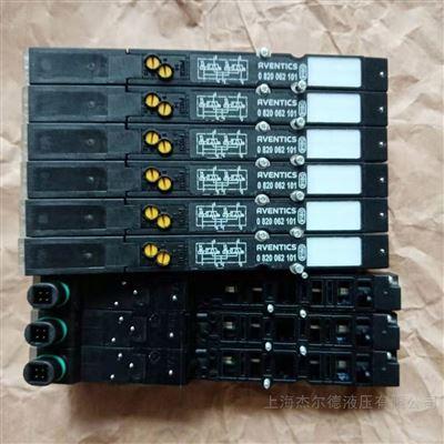 0820062501德国博世Rexroth力士乐电磁阀-换向阀正品
