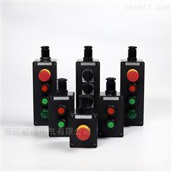 防水防尘防腐搅拌电机FZC-A2D2G三防按钮箱