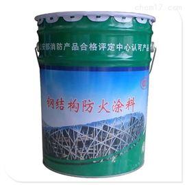 河北省超薄型钢结构防火涂料一平米价格